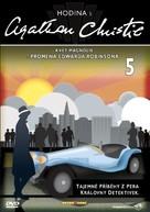 """The Agatha Christie Hour"" - Czech Movie Cover (xs thumbnail)"