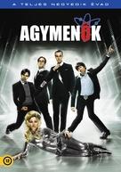 """""""The Big Bang Theory"""" - Hungarian DVD movie cover (xs thumbnail)"""