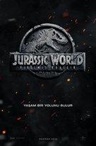 Jurassic World: Fallen Kingdom - Turkish Movie Poster (xs thumbnail)