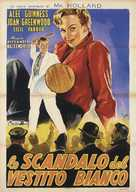 The Man in the White Suit - Italian Movie Poster (xs thumbnail)