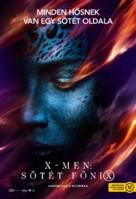 X-Men: Dark Phoenix - Hungarian Movie Poster (xs thumbnail)
