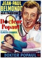 Docteur Popaul - Belgian Movie Poster (xs thumbnail)