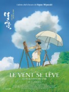 Kaze tachinu - French Movie Poster (xs thumbnail)