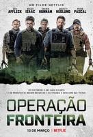 Triple Frontier - Brazilian Movie Poster (xs thumbnail)