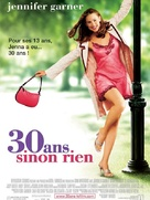 13 Going On 30 - French Movie Poster (xs thumbnail)