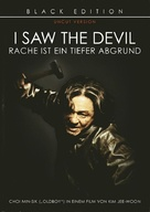 Akmareul boatda - German DVD movie cover (xs thumbnail)