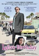 Eid milad Laila - Movie Poster (xs thumbnail)