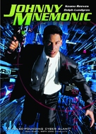 Johnny Mnemonic - DVD cover (xs thumbnail)