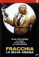 Fracchia la belva umana - Italian DVD cover (xs thumbnail)