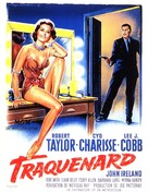 Party Girl - French Movie Poster (xs thumbnail)