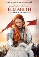 Elizabeth: The Golden Age - Romanian Movie Poster (xs thumbnail)