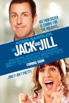Jack and Jill - British Movie Poster (xs thumbnail)