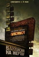 Vacancy - Russian Movie Poster (xs thumbnail)