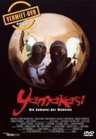Yamakasi - German Movie Cover (xs thumbnail)
