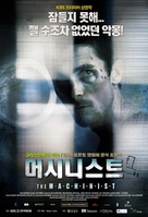 The Machinist - South Korean Movie Poster (xs thumbnail)