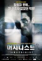 The Machinist - South Korean Movie Poster (xs thumbnail)