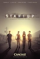 """StartUp"" - Movie Poster (xs thumbnail)"
