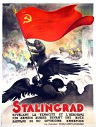 Stalingrad - French Movie Poster (xs thumbnail)