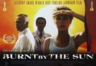 Utomlyonnye solntsem - Movie Poster (xs thumbnail)