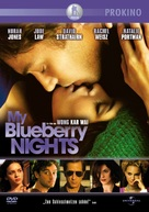 My Blueberry Nights - German DVD movie cover (xs thumbnail)