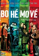 Rent - Czech Movie Cover (xs thumbnail)