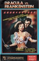 Dracula Vs. Frankenstein - South Korean VHS movie cover (xs thumbnail)