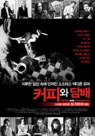 Coffee and Cigarettes - South Korean Movie Poster (xs thumbnail)