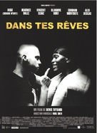 Dans tes rêves - French Movie Poster (xs thumbnail)