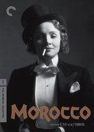 Morocco - DVD cover (xs thumbnail)