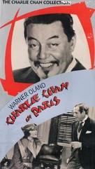 Charlie Chan in Paris - VHS cover (xs thumbnail)