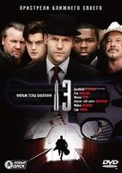 13 - Russian DVD cover (xs thumbnail)