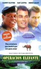 Operation Dumbo Drop - Argentinian Movie Cover (xs thumbnail)