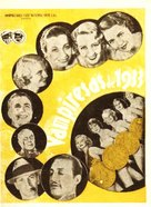 Gold Diggers of 1933 - Spanish Movie Poster (xs thumbnail)
