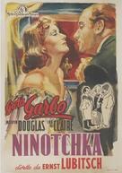 Ninotchka - Italian Movie Poster (xs thumbnail)