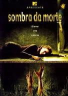 Beneath - Brazilian poster (xs thumbnail)