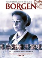 """Borgen"" - Movie Cover (xs thumbnail)"