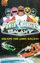 """Power Rangers Lost Galaxy"" - British DVD movie cover (xs thumbnail)"
