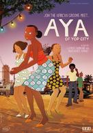 Aya de Yopougon - French Movie Poster (xs thumbnail)