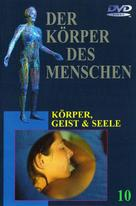 """The Human Body"" - German Movie Cover (xs thumbnail)"