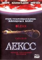 """""""Lexx"""" - Russian Movie Cover (xs thumbnail)"""