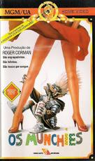 Munchies - Brazilian Movie Cover (xs thumbnail)