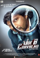 Calling Mr. Joe B Carvalho - Indian Movie Poster (xs thumbnail)