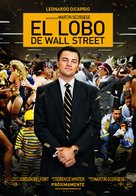 The Wolf of Wall Street - Spanish Movie Poster (xs thumbnail)