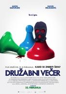 Game Night - Slovenian Movie Poster (xs thumbnail)