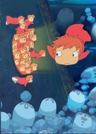 Gake no ue no Ponyo - French Key art (xs thumbnail)