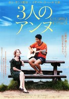 Da-reun na-ra-e-suh - Japanese Movie Poster (xs thumbnail)