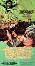 Plus belles escroqueries du monde, Les - Italian Movie Poster (xs thumbnail)