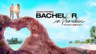 """Bachelor in Paradise"" - Movie Poster (xs thumbnail)"