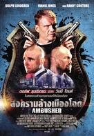 Ambushed - Thai Movie Poster (xs thumbnail)