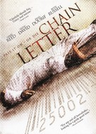 Chain Letter - DVD movie cover (xs thumbnail)